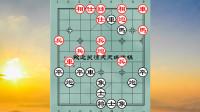 象棋:马入重围故露破绽,实则是一个陷阱,入局很精彩
