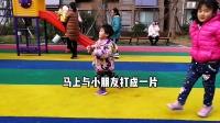 女儿去小区儿童乐园玩耍,很快与小朋友玩成一片,玩嗨了不回家