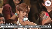《Wanna One》外语实力认证!赖冠霖 李大辉 大秀英文迷海外粉丝