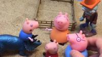 僵尸先生抓了猪爸爸猪妈妈还有佩奇,乔治找来了大恐龙来救家人,猪妈妈夸乔治好棒!