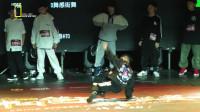 2019-2020中国街舞联赛(揭幕站)Breaking U14组预选赛-第四组