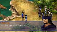 【佣兵解说】—情怀回忆-《仙剑时空传2》01