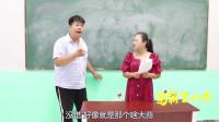 学霸王小九校园剧:你来比划我来猜,男同学的各种奇葩动作逗翻全班,整个过程太逗了