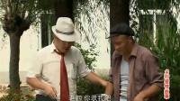 乡村爱情:刘能骑自行车