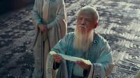 乌尔善 30亿天价!乌尔善导演打造《封神》三部曲!中国版复仇者联盟诞生!