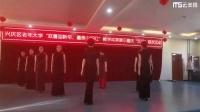 模特教学展示:水墨醉江南(王慧梅老师主教,赵科兰班长录制制作)