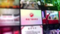 遂宁市职业技术学校校园广播电视台2020年新春大联欢晚会片头