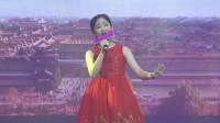 陶冰蓝献唱《我爱你中国》