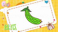 蔬菜简笔画大全,画丝瓜简笔画,积木时光简笔画