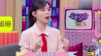 """花花万物2:张静初""""奇葩""""过年方式大揭秘"""