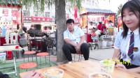 学霸王小九短剧:小吃街1:老师请吃臭豆腐,女同学一个比一个欢,男同学表情亮了