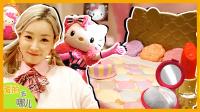 爱丽游日本 三丽鸥彩虹室内主题乐园