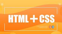 2020权威「HTML+CSS」零基础入门精英课3.html 进阶篇 - 高级标签【渡一教育】