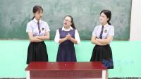 """学霸王小九校园剧:班级来了新同学,没想也叫""""王小久"""",结果上演真假美猴王,上集"""