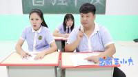 学霸王小九校园剧:学校绘画课,老师抱来一只小狗模特,学生画的真是一个比一个逗