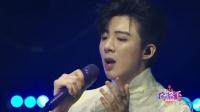 刘宇宁跨年首秀!一首原创歌曲《让酒》,一开口引全场尖叫!