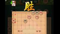 象棋名谱_古谱解局T02适情雅趣_参考答案
