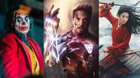 北美票房:DC《小丑》称霸金球奖,奥斯卡影帝稳了!迪士尼火力全开,全年大破111亿美金!