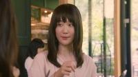凪的新生活 01
