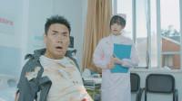 陈翔六点半:为躲避医药费,大明星沦为乞丐到处乞讨!