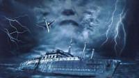 诡异的日本龙三角之谜下:最接近死亡的魔鬼海域