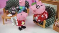 小猪佩奇:小房子惊喜玩具拆拆乐,还有健达出奇蛋 北美玩具