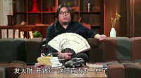 《晓说》高晓松揭秘:中国人全世界跑,在外混得咋样?听完笑了!