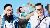 """02期:刘烨安娜合体""""撒狗粮"""""""