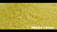 蓼坞富硒小黄米