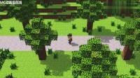 MC动画:村民与女巫的生活3,村民树下避雨遭雷击变成女巫!