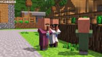 MC动画:村民与女巫的生活2,村民宝宝与村民生活出现小插曲