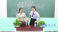 学霸王小九短剧:老师让学生看拼音写汉字,没想学渣一口气全部答对,赢得全部奖励