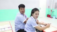 学霸王小九短剧:舞蹈课,老师让学生跳绝地求生舞蹈,没想学生跳的一个比一个有趣