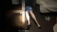 【羔羊解说】《港诡实录》02猛男降服女鬼!