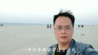 冬季游天下第一滩:广西北海银滩,感受海边风情,看潮退日落,难得的冬天避寒地