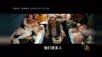 20130225唐禹哲《午夜微博》武汉万达影院首映会后见面会part_2