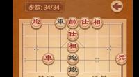 棋力测评T01对战七级棋士险胜