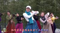 紫竹院广场舞《桥边姑娘》,梦璇老师领舞,跳得美极了!