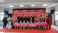 """""""待步泾""""新时代文化志愿服务队成立仪式"""