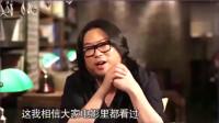 《晓说》高晓松:美国的警察不好惹,还是中国的警察比较人性化!