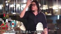 《晓说》高晓松:中国女人只要去过这个国家,幸福感瞬间飙升,幸福死了!