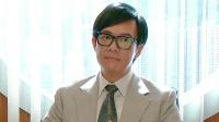 黄金有罪 15 预告 国语 唐昊峰终争得公司主权,荣木桐泰国碰到老冤家龙坤