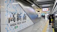 [2019.12]深圳地铁9号线 高新南-粤海门 运行与报站
