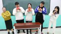 老师让学生挑战吃辣条,没想新同学一听条件直接吓跑了!太逗了