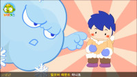 儿童歌曲_没关系的_韩语儿歌解说