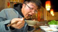 吃火锅如同洗澡,大sao再遇重庆火锅,硬菜点一圈,两口就受不了