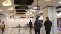 [2019.12]深圳地铁9号线 梦海-前湾 运行与报站&换乘5号线过程