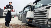 一大波斯堪尼亚 三年车龄的G440进口牵引车 都来看看现在还值多少钱
