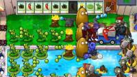 大海解说植物大战僵尸95版:豌豆穿过火树,反而变成冰豆籽岷小本解说五歌大橙子