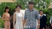 爱情公寓5:张伟给自己的女友起昵称!化身外号达人!